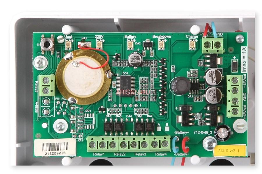 Астра-712/0 Источник вторичного электропитания резервированный исп. 1А - 3