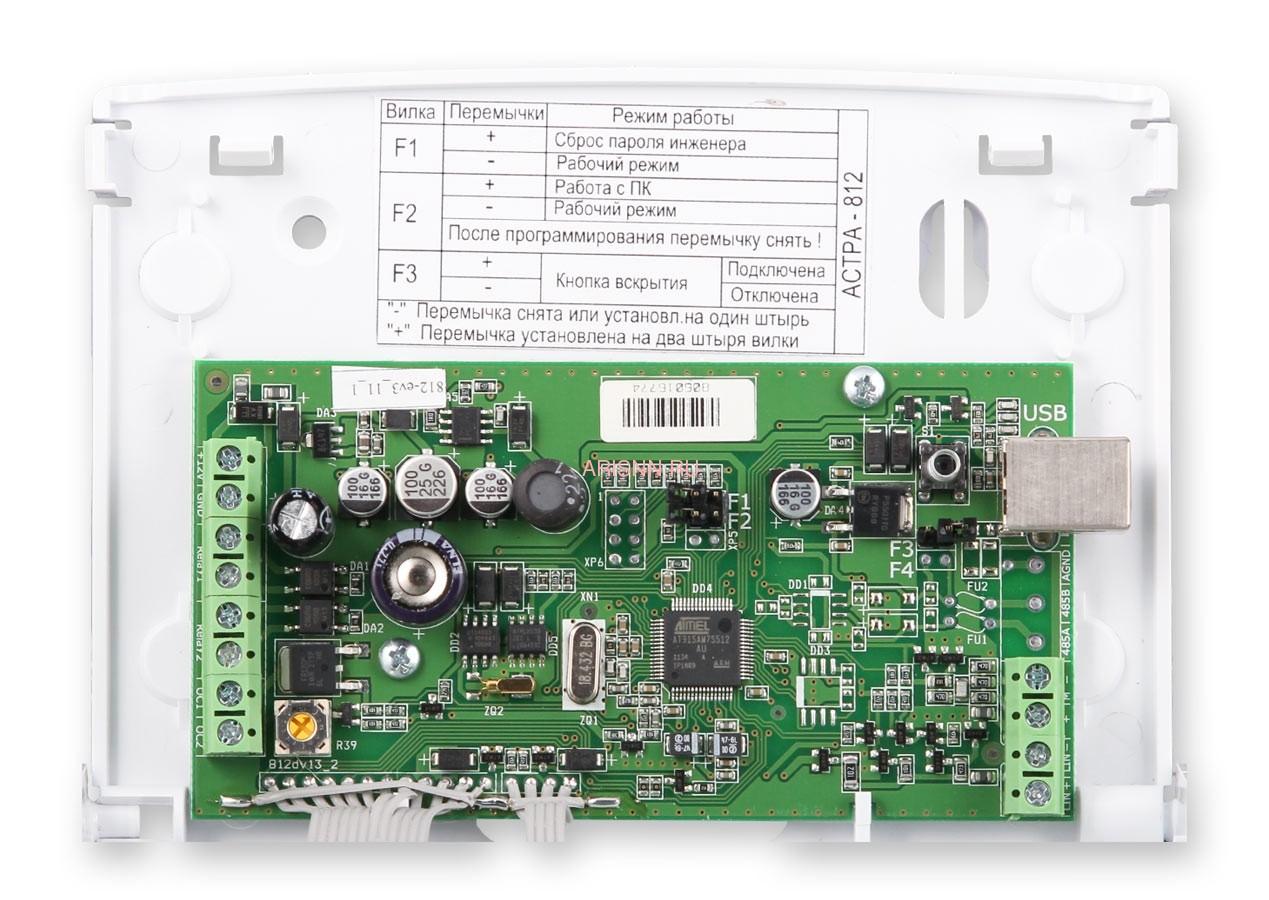 Прибор приемно-контрольный охранно-пожарный Астра-812 - 5